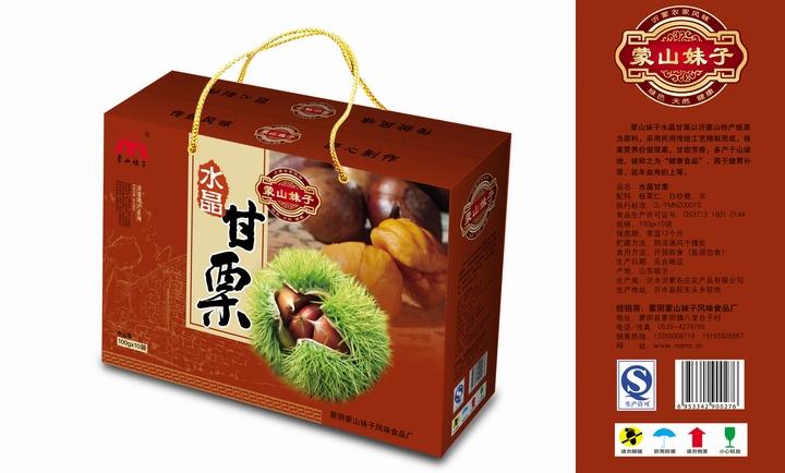 包装 包装设计 设计 食品